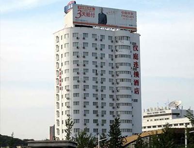 连锁大酒店