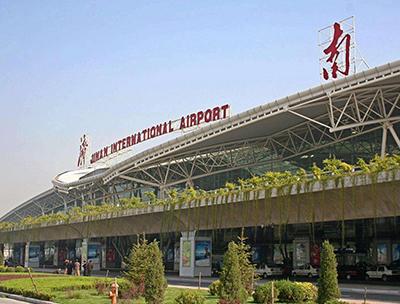 遥墙国际机场
